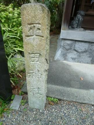 今尾神社16.JPG