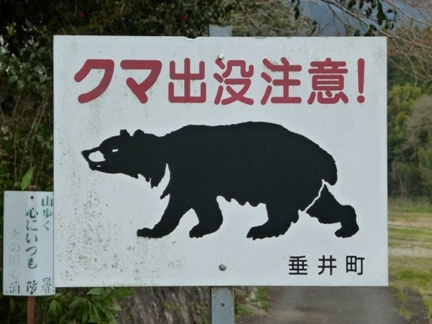 伊富岐神社04.JPG