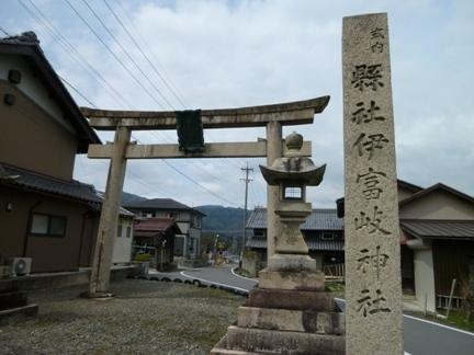 伊富岐神社38.JPG