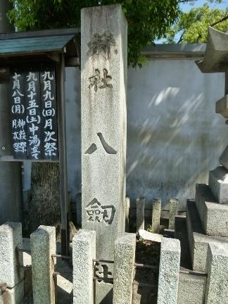 冨吉建速神社・八剱社01.JPG