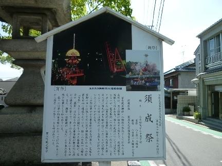 冨吉建速神社・八剱社02.JPG