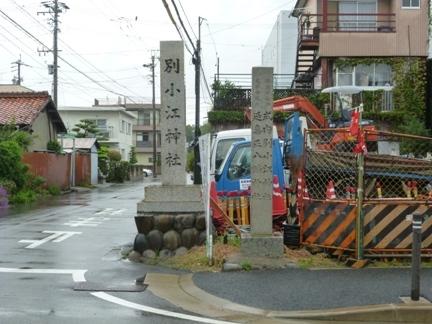 別小江神社(1).JPG