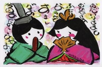 別小江神社 挿み紙 ひな祭り.jpg