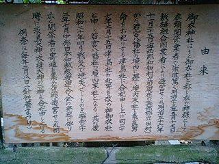 名古屋 若宮八幡社 (18).jpg