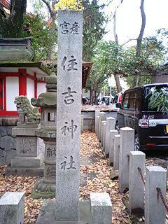 名古屋 若宮八幡社 (20).jpg
