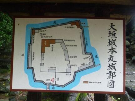 大垣城07.JPG