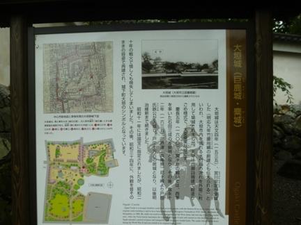 大垣城13.JPG