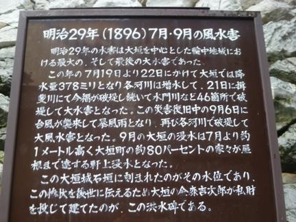 大垣城19.JPG