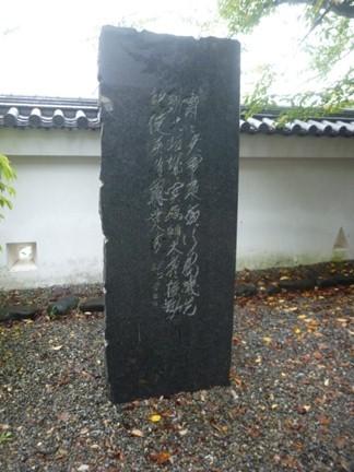 大垣城24.JPG