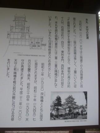 大垣城27.JPG
