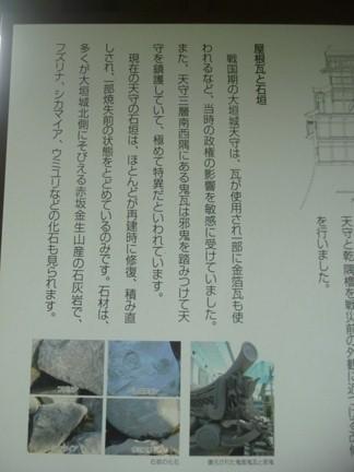 大垣城28.JPG
