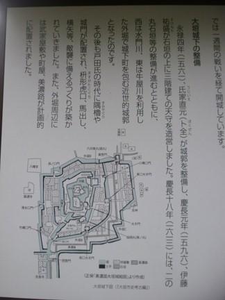 大垣城31.JPG