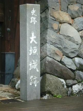 大垣城34.JPG