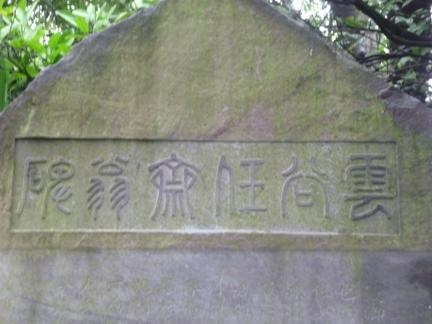 大垣大神宮12.JPG