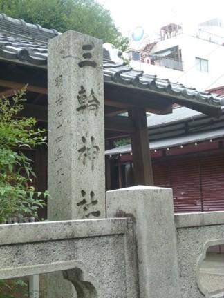 大須 三輪神社02.JPG