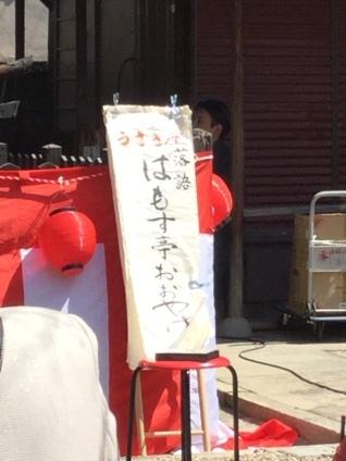 大須三輪神社4月04.JPG