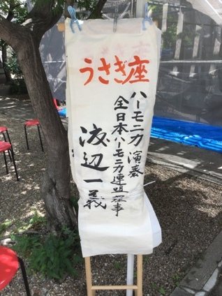 大須三輪神社6月06.JPG