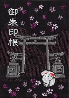 大須三輪神社 御朱印帳 黒 表.jpg
