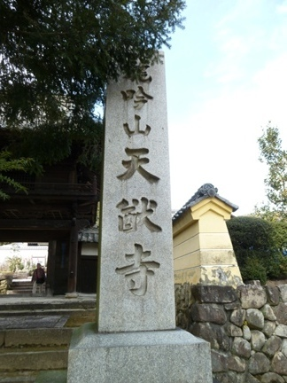 天猷寺01.JPG