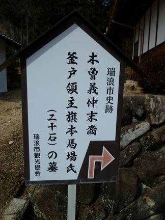 天猷寺27.JPG