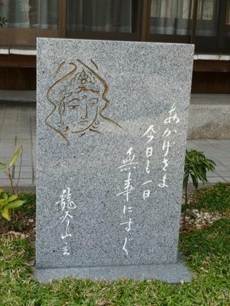 天猷寺34.JPG
