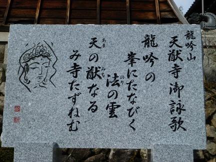 天猷寺44.JPG