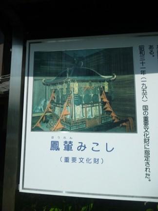宇陀総社水分神社05.JPG