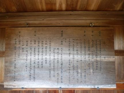 宇陀総社水分神社23.JPG