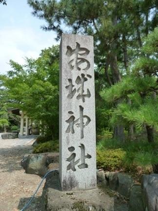 安城七夕神社18.JPG