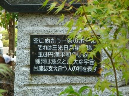 安城七夕神社23.JPG