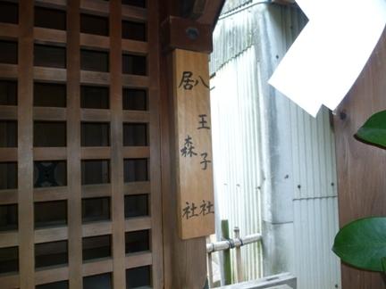 富部神社 (22).JPG