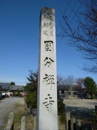 尾張国分寺01.JPG
