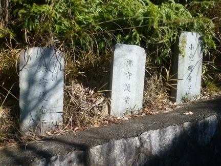 岩崎御嶽社06.JPG