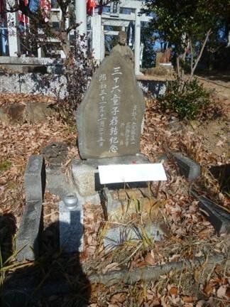 岩崎御嶽社13.JPG