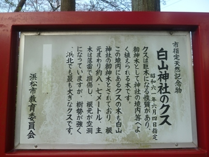 岩水寺38.JPG