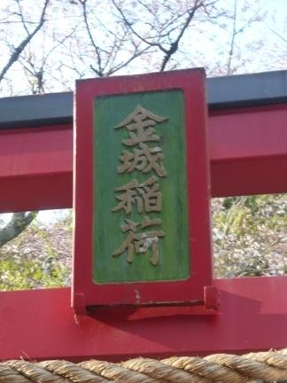 岩水寺76.JPG