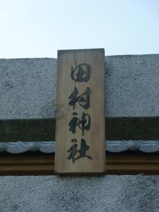 岩水寺94.JPG