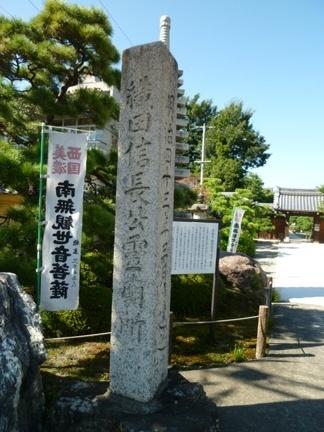 崇福寺02.JPG