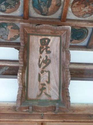 延算寺 本坊20.JPG