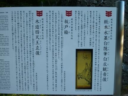延算寺 本坊25.JPG