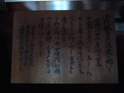 延算寺 東院16.JPG