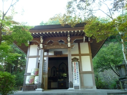 延算寺 東院19.JPG