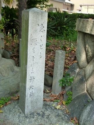 御薗神社02.JPG
