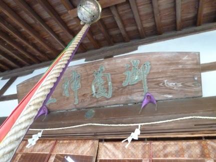 御薗神社13.JPG