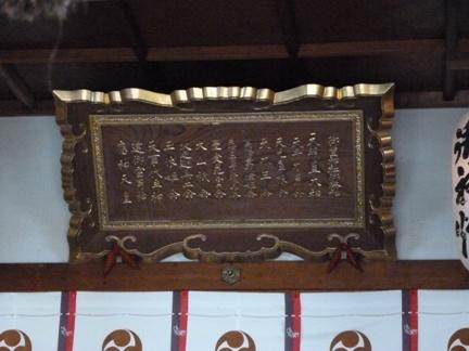 御薗神社14.JPG