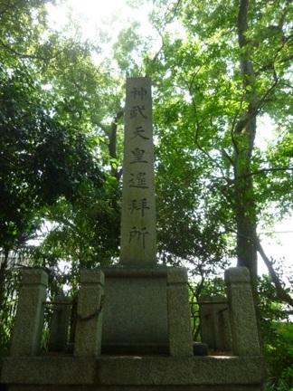 御薗神社15.JPG