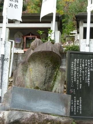 日乃出不動尊05.JPG