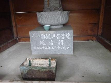 日乃出不動尊17.JPG