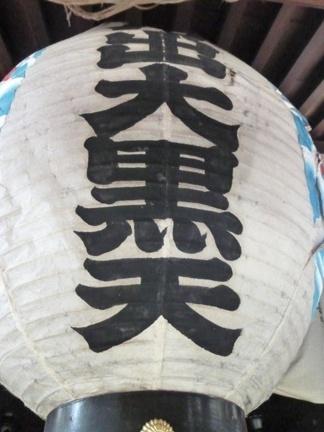 日乃出不動尊27.JPG