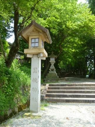 日枝神社 (39).JPG